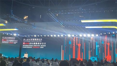 第七届成都创意设计周开幕 语言桥提供全程翻译服务